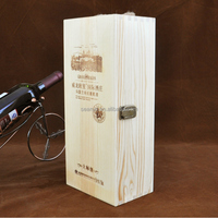 Pine wood packaging wine box and for variety of packaging