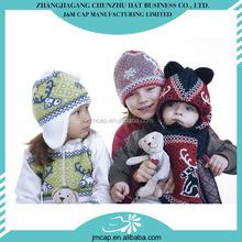 China acrylic winter children handmade crochet hat/handmade hat/crochet hat