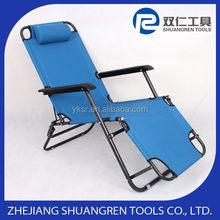 Fashionable creative foldable hammock chair
