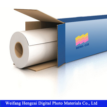 Waterproof Inkjet media polyester fabric for banner display