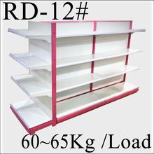 gondola supermarket shelf / supermarket rack price gondola shelving RD-12#