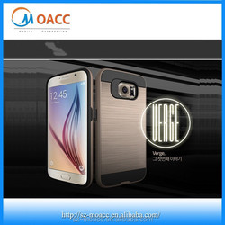 Hybrid armor Brushed Metal case for Samsung Galaxy S6 edge