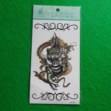Dragon and Tiger Tattoo Stickers for Man