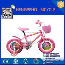 Kids 4 wheel Bike/Gas Powered Dirt Bike for Kids/Fixed Gear Bike for Kids
