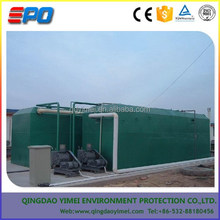package sewage treatment system for industrial wastewater