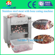 Lowest price!!! Poultry meat with bone cutting machine(+86 13603989150)