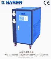 India water cooled industrial chiller price/manfuacture/supplier