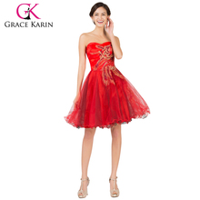 Grace Karin Hot Sale Strapless Red Tulle Ball Short Peacock Cocktail Dress 2015 CL007541-2