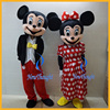 China wholesale kids party plush mouse mickey mascot minnie costumes for adults