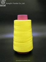 Embroider Use room curtains yarn