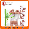happy life foot patch