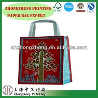 """16 x 6 x 11"""" SIZE Vogue Kraft Paper Shopping Bags For Christmas Gift"""