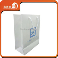 promotional beige matching paper cheap shoe bag