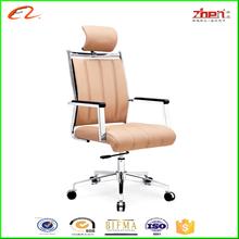 laptop computer gaming modern furniture design chair ZM-A280