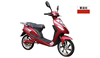 /product-gs/shock-price-2-wheel-mini-scooter-electric-for-adults-60246379338.html