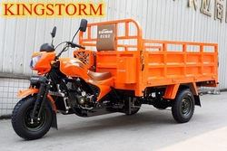 2015 New Products from Alibaba Auto Three Wheel Vehicle Motorcycles With Three Wheel