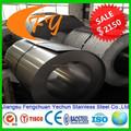 Bobina de acero inoxidable densidad de grado de acero inoxidable 304, 7.93 kg / cm3