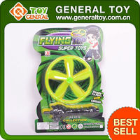 flying spinning toys,flying aeroplane toys,flying butterfly toys