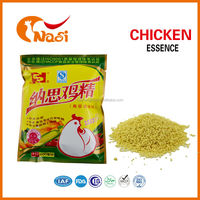 Nasi brand names of spices 168* Granulated chicken bouillon