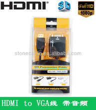 HDMI to VGA Cable with Audio Output VGA to hdmi converter with audio output