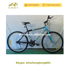 "SH-MTB103 26"" 15 Speed Mountain Bicycle, MTB Bike for Sale"