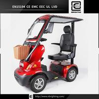 Hot selling electric tricycle BRI-S04 electric chopper bike