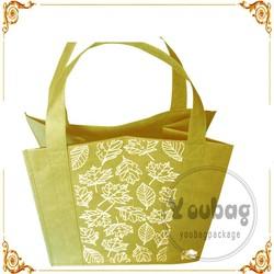 Alibaba shop pp non woven bag,pp non-woven packaging,shopping tote bag non woven
