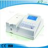 /p-detail/Cl%C3%ADnica-lt21b-semi-analizador-autom%C3%A1tico-de-qu%C3%ADmica-300004095281.html
