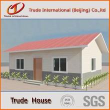 small or mini mobile homes