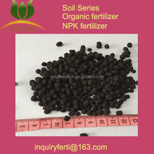 Factory direct supply fertilizer fertilizer in large quantity