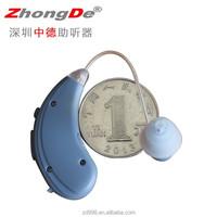 Best digital power amplifier audio amplifier hearing aid
