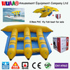 /product-gs/0-9mm-pvc-inflatable-banana-boat-for-sale-1579782998.html