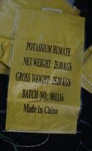 Potassium Humate 50% 60% 70% 80% fertilizer for organic agriculture made in china with good price on sale