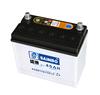 starting car battery 12v 45ah lead acid car battery