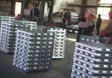 Zinc ingot 99.995% Manufactures