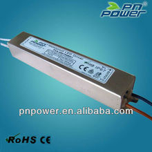 IP67 5v 15W led driver power supply CE ROHS