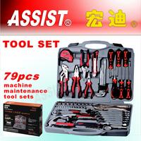 kraft world hand tool,79pcs home tools,economic tool set