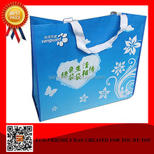 Lowest price Chromed bag recycle