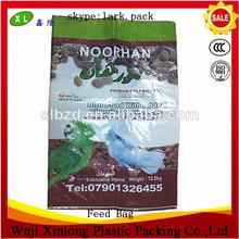 10kg de 50kg de plástico pp tejido de pollo bolsa de alimentación