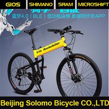 16 R-100 foot cruiser factory direct price bike