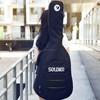 """SOLDIER brand patent padding 41"""" acoustic guitar bag folk bag gig bag"""