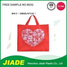 Top level pp woven bag sacks/potato pp woven bag/pp woven bag health and beauty