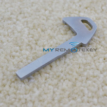 Emergency key blade insert for Jaguar XJL XF XJ