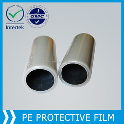 Hot Ldpe Carpet Adhesion Film