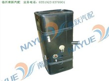 fuel tank for JAC HFC1061
