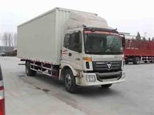 5133VHCHN-0SZA01, foton auman Euro3 4*2 TX cargo vehicle, sinotruck cargo, cargo truck price