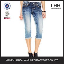 Skinny fit through hips and thighs faded perfect look jeans for women