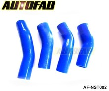 AUTOFAB - Turbo Hose kit for Nissan Fairlady Z32 300zx (4pcs) AF-NST002