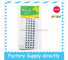 Black and White Wiggly Plastic Eyes Sheet Dia 1.2cm - Eyes for Toys