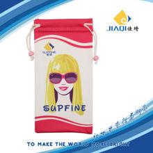 Microfiber eyewear bag promotional